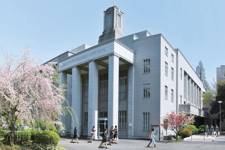 university of the sacred heart tokyo 学校法人聖心女子学院
